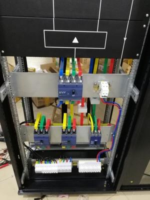 机房配电系统